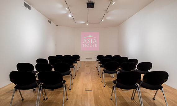 Training rooms Asia House