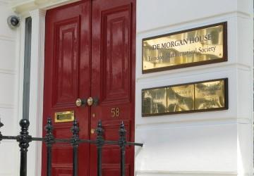 De Morgan House - entrance